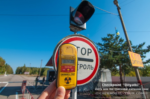 Radiation background at Dytiatky checkpoint